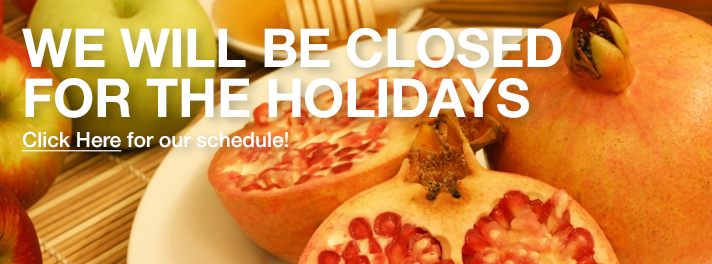 2017 Fall Holidays Schedule